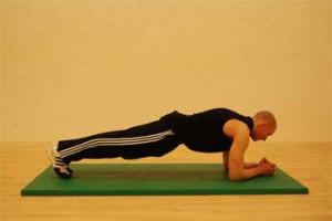 1 Plank