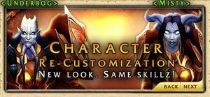 10. Re-Customization Cost