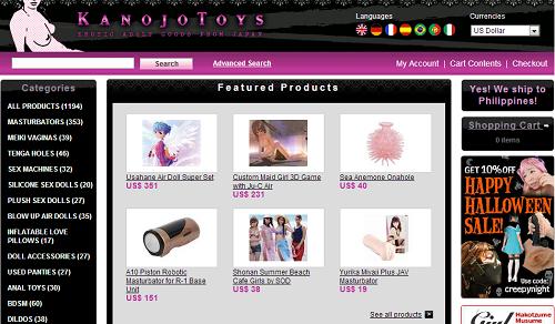 kanojotoys online sex shop